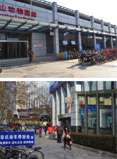 What influences Metro station ridership in China? Insights from ...