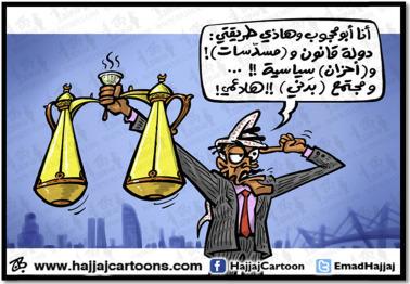 Jordanian Editorial Cartoons A Multimodal Approach To The