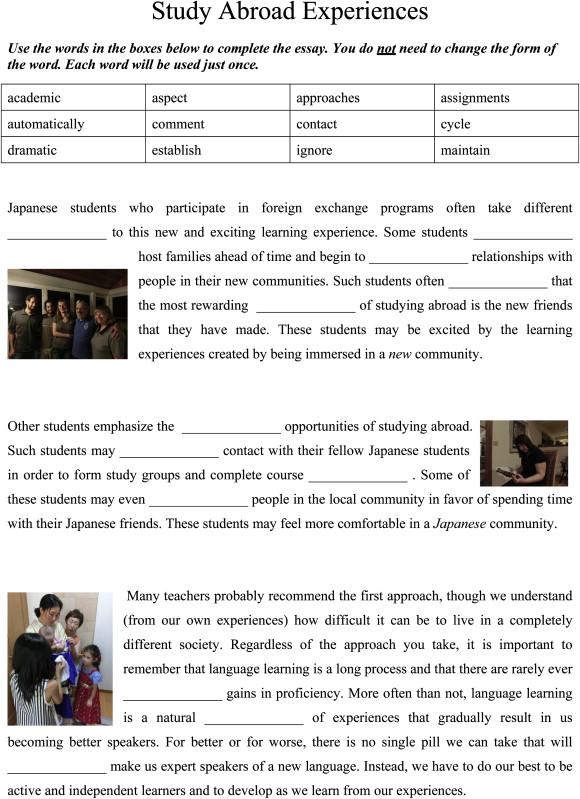 learning vocabulary call program versus vocabulary notebook   full size image
