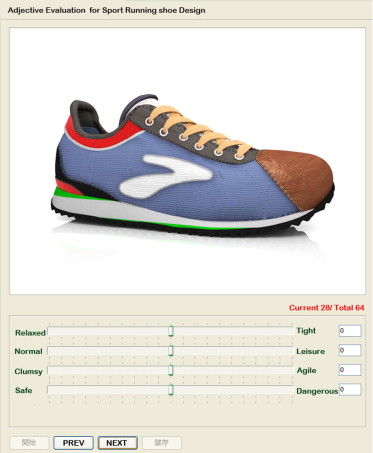 mizuno men's running shoes size 9 youth gold trend chart google