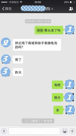 Unpacking and describing interaction on Chinese WeChat: A