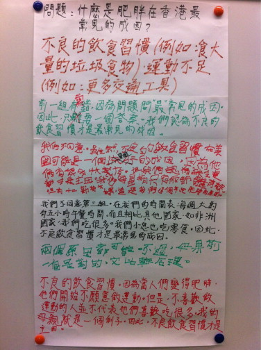 essay of love corruption pdf