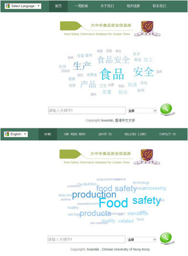 Development of a food safety information database for