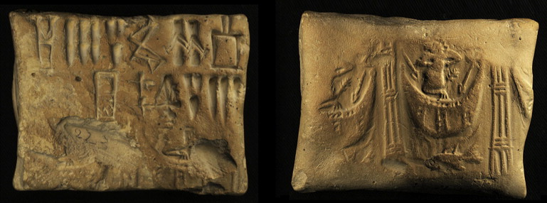 Difficult read: A proto-Elamite clay tablet from the collection at the Louvre