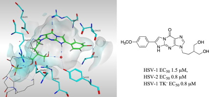 Synthesis and anti-HSV activity of tricyclic penciclovir and