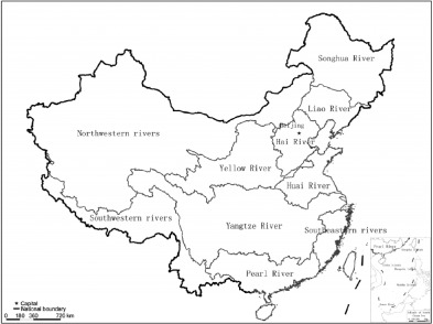 china s water security current status emerging challenges and World Map with Major Bodies of Water download full size image