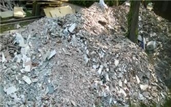 Characterization Of Ceramic Waste Aggregate Concrete ScienceDirect - Ceramic tile scraps