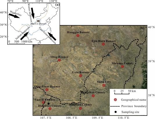Sandy desertification cycles in the southwestern Mu Us Desert in ...