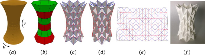 Origami Simulator | 178x664