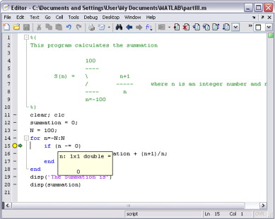 Debugging Tool - an overview | ScienceDirect Topics