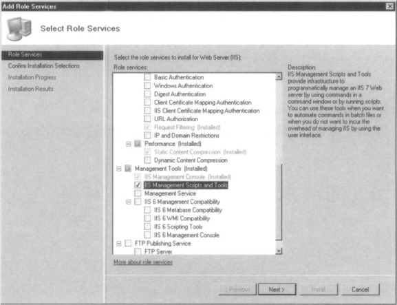 Applicationhost - an overview | ScienceDirect Topics