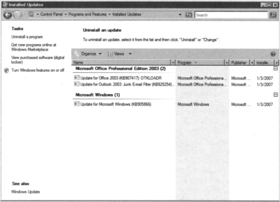 File Searching - an overview | ScienceDirect Topics
