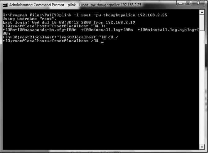 Command Prompt Window - an overview | ScienceDirect Topics