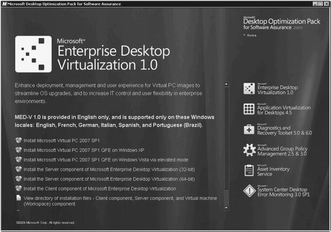 Desktop Environment - an overview | ScienceDirect Topics