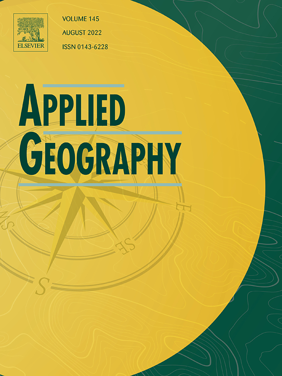 geography scope for mid year exam 2014