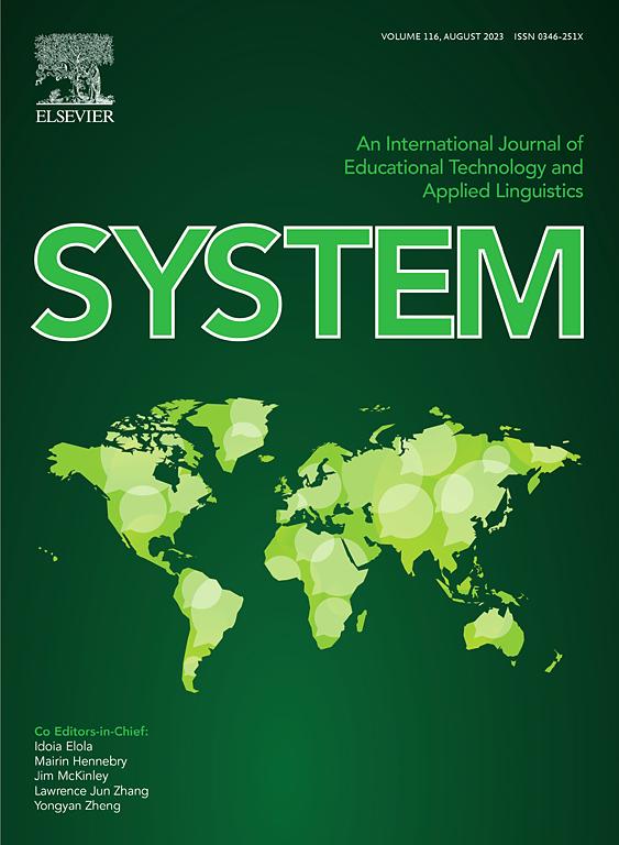 System | Journal | ScienceDirect com