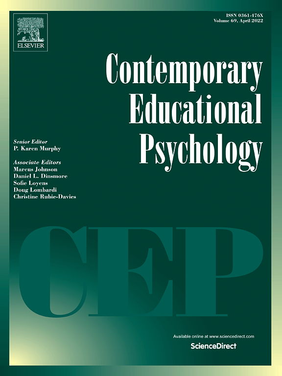 cover image contemporary educational psychology