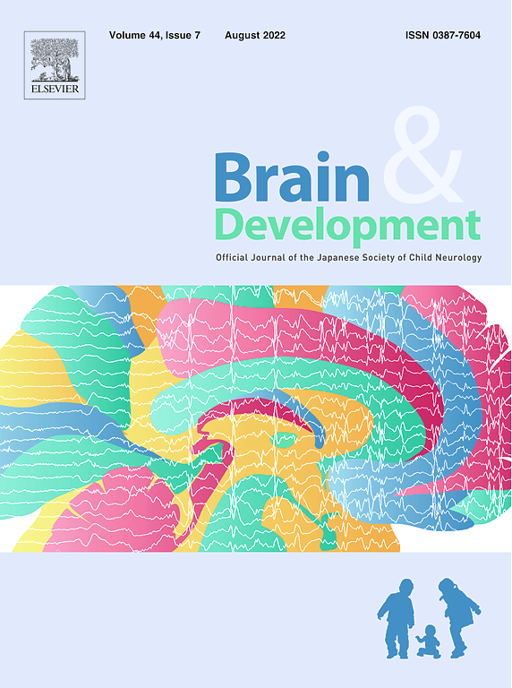 Brain and Development | Journal | ScienceDirect com