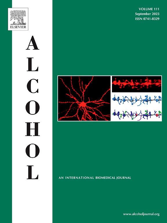 Alcohol | Journal | ScienceDirect com