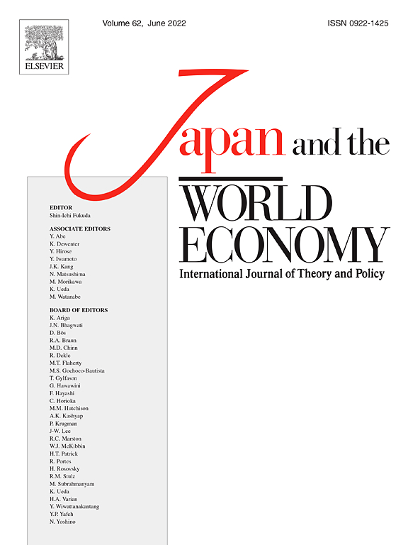 japan the