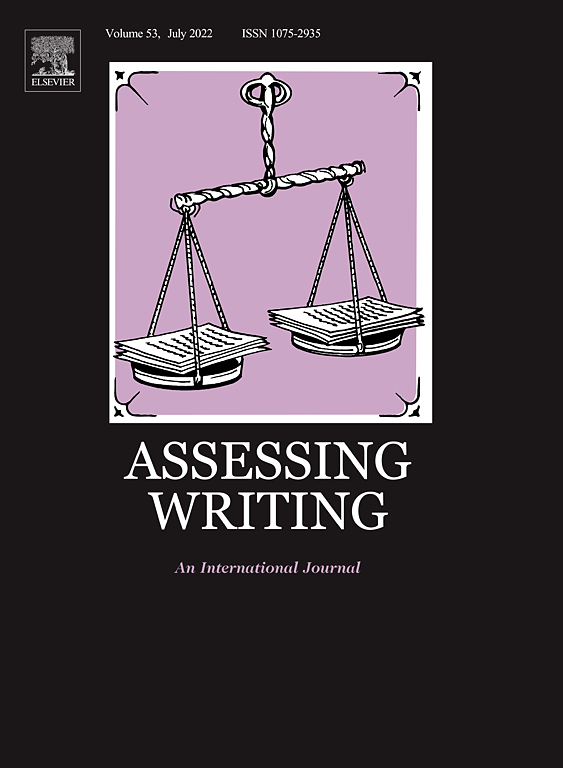 Cover of Assessing Writing journal