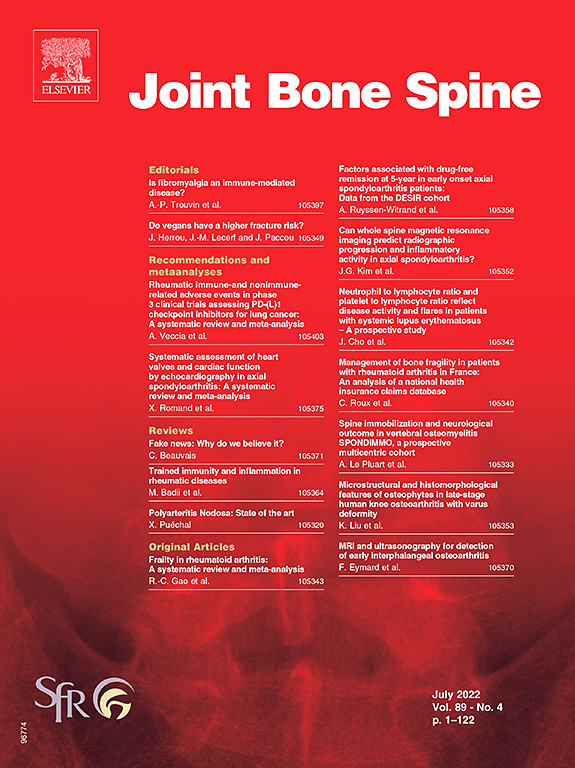 JOINT BONE SPINE
