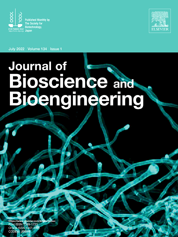 Journal of Bioscience and Bioengineering | ScienceDirect com