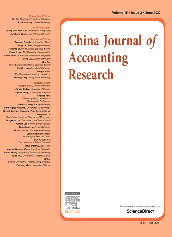 China Journal Of Accounting Research Elsevier