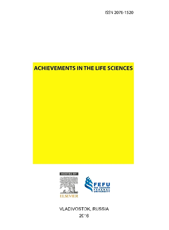 Cover image Achievements in the Life Sciences