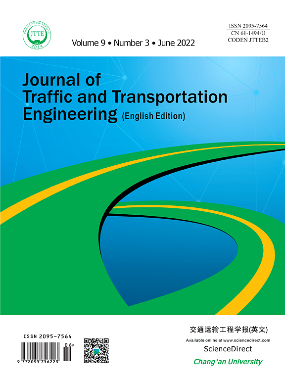 Journal of Traffic and Transportation Engineering (English