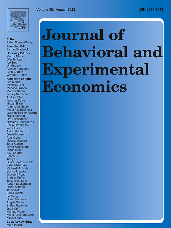 MONETARY REWARDS AND DECISION COST IN EXPERIMENTAL ECONOMICS