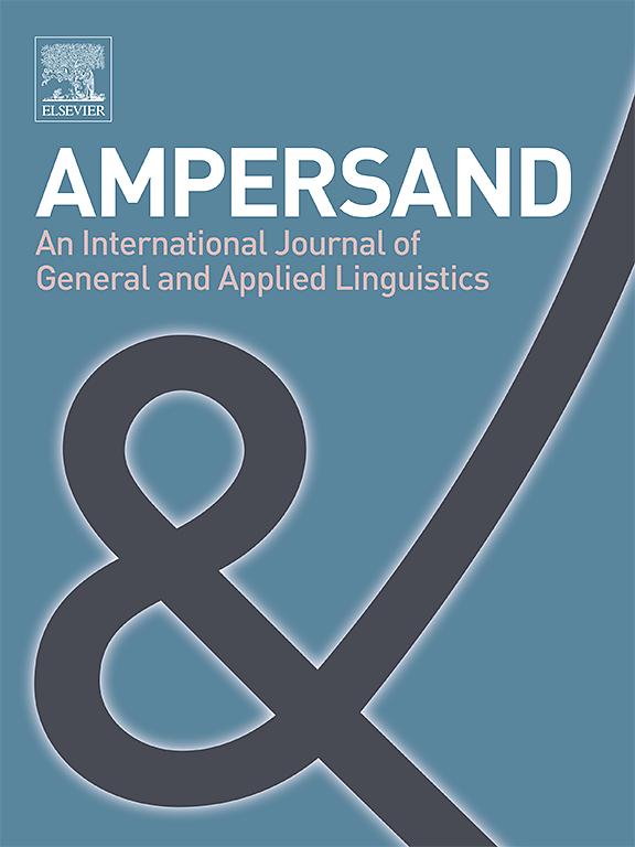 Ampersand Journal Elsevier