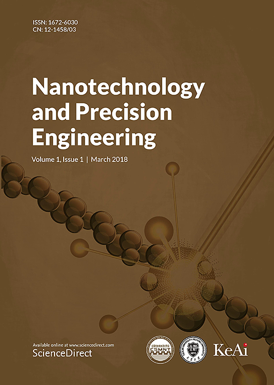Progress of Precision Engineering and Nano Technology